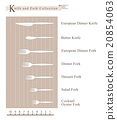 Detailed Illustration of Knife and Fork Collection 20854063