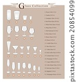 Cocktail and Wine Glasses Collection 20854099