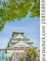 Osaka castle in Osaka Japan 20856869