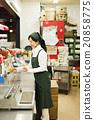 수석 슈퍼마켓 20858775
