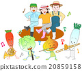 矢量 農舍 菜園 20859158