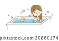 公交車間隔時間 洗澡 被淹沒 20860174