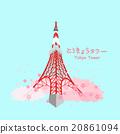 Japan tokyo tower 20861094