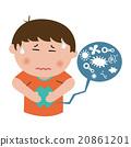 食物中毒 儿童 孩子 20861201