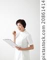 護士 夫人 女士 20861414