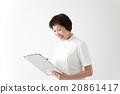 護士 人 人物 20861417