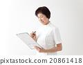 活頁夾 苦惱 護士 20861418