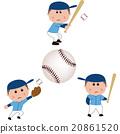 야구 백구 일러스트 20861520
