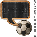 Blackboard with Football Field and Ball 20861700