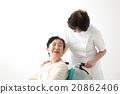 護士 輪椅 老年的 20862406