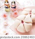 女儿节 女孩的节日 女孩节 20862463