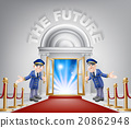 The Future Red Carpet Entrance 20862948
