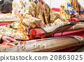 十三弦古箏 日本傳統樂器 演奏 20863025