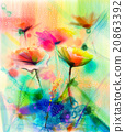 Abstract flower watercolor painting 20863392