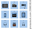 Set of vector gadgets on a blue background 20863816