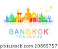 bangkok Thailand. 20865757