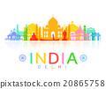 India Travel Landmarks. 20865758