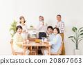 Active Senior 20867663