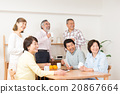 Active Senior 20867664
