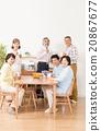 Active Senior 20867677