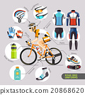 Road Bike Uniforms. Vector illustration. 20868620