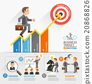 Business Growth Arrow Strategies Concept. 20868826