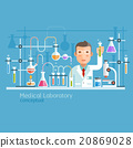 Medical Laboratory Conceptual. Vector 20869028
