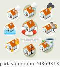 House insurance business service isometric icons. 20869313