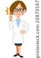 여성, 여자, 의사 20870567
