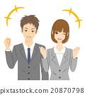 Businessman Business Woman Guts pose 20870798