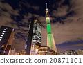 照亮 東京晴空塔 晴空塔 20871101
