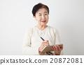 資深婦女個人歷史文字筆記 20872081