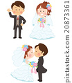 婚禮 結婚 結婚了的 20873361