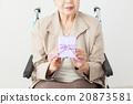 여성, 노인, 휠체어 20873581