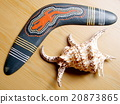 Or Yehuda Boomerang & Sea Shell 2010 20873865