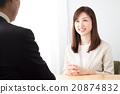 事業女性 商務女性 商界女性 20874832