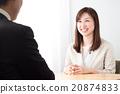 事業女性 商務女性 商界女性 20874833