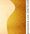 배경 소재, 배경 콘텐츠, 배경 이미지 20878168