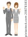 Businessman Business Woman Guts pose 20878383