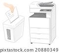 磨碎機 複印機 資料 20880349