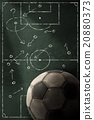 Blackboard - Sport of Football 20880373