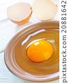 raw eggs 20881642