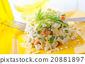 fresh salad  with chicken and boiled vegetables 20881897