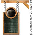 Football Soccer - Blackboard with Chain 20882819