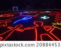 138塔公园的照明 20884453