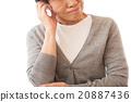 女性 苦惱 擔心 20887436