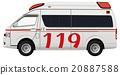 救護車 特種車輛 駕 20887588