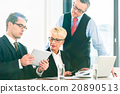 Business - meeting in office, people working  20890513