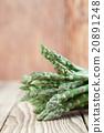 หน่อไม้ฝรั่ง,สีเขียว,เขียว 20891248