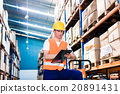 Asian man in industrial warehouse checking list 20891431